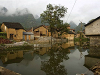 Chaolong Village