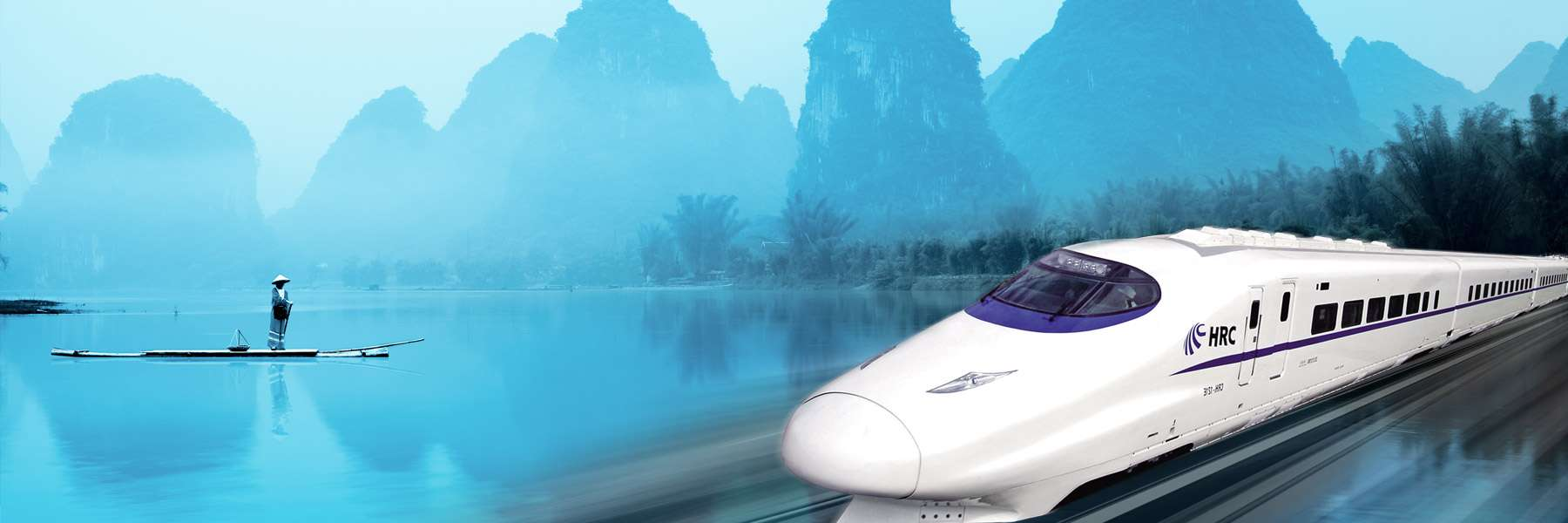 Guilin Bullet Train