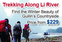 Li River Hiking Tour