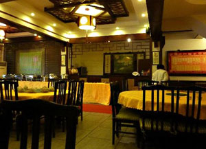 Nengren Vegetarian Restaurant