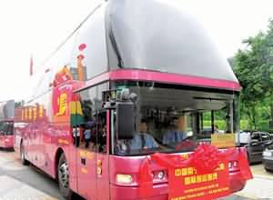 get to Guilin by bus