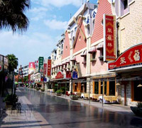 Guilin Zhengyang Commercial Street